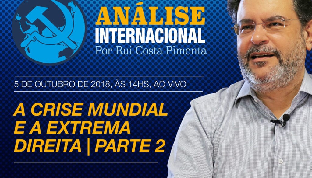 analise inter