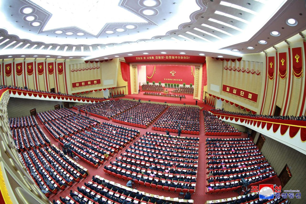 Attendees at the first day of the 8th Congress of the Workers' Party in Pyongyang, North Korea, in this photo supplied by North Korea's Central News Agency (KCNA) on January 6, 2021.      KCNA/via REUTERS    ATTENTION EDITORS - THIS IMAGE WAS PROVIDED BY A THIRD PARTY. REUTERS IS UNABLE TO INDEPENDENTLY VERIFY THIS IMAGE. NO THIRD PARTY SALES. SOUTH KOREA OUT.