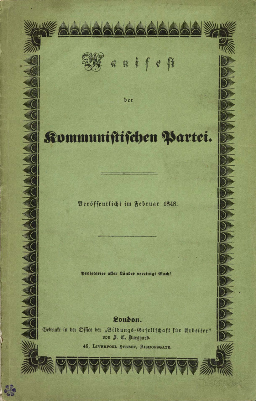 Manifesto-Communist-Party-1847-Karl-Marx-Friederich-Engels